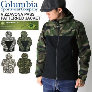 (コロンビア) Columbia ヴィザヴォナ パスパターン ジャケット マウンテンパーカー フルジップ ジャケット 迷彩柄 メンズ retom