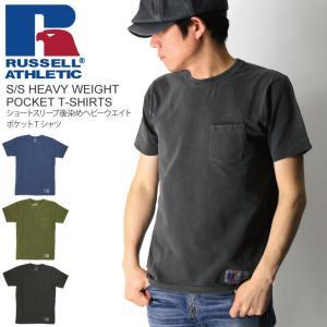 (ラッセル アスレティック) RUSSELL ATHLETIC ショートスリーブ ヘビーウエイト 後染め ポケット Tシャツ カットソー メンズ レディース|retom