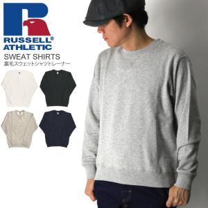 (ラッセル アスレティック) RUSSELL ATHLETIC スウェット シャツ トレーナー カットソー 裏毛 メンズ レディース|retom