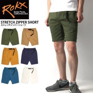 20%OFF!! (ロックス) ROKX ストレッチ ジッパー ショーツ|retom