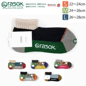 (ラソックス) rasox スポーツ・ロウ L字型 靴下 ソックス ショートソックス メンズ レディース 日本製|retom