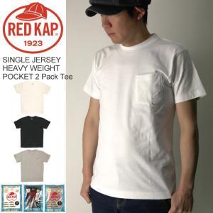 (レッドキャップ) RED KAP Single Jersey ヘビーウエイト ポケット 2パック Tシャツ クルーネック Tシャツ カットソー