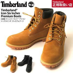【Timberland(ティンバーランド) 】 1978年から続くニューイングランドの豊かな自然や伝...