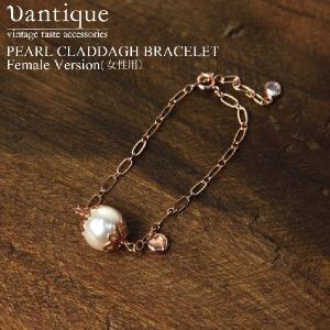 (ヴァンティーク) Vantique ブレスレット パールクラダ レディース|retom