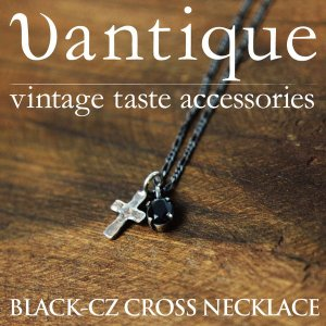 Vantique(ヴァンティーク) クロス ネックレス メンズ レディース 日本製|retom