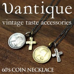 Vantique(ヴァンティーク) コイン ネックレス メンズ レディース 日本製|retom