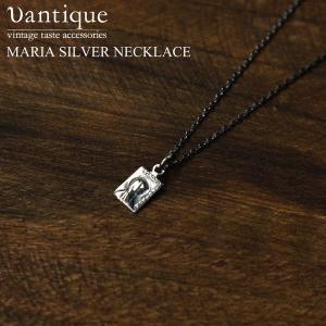 Vantique(ヴァンティーク) シルバー ネックレス メンズ レディース 日本製|retom