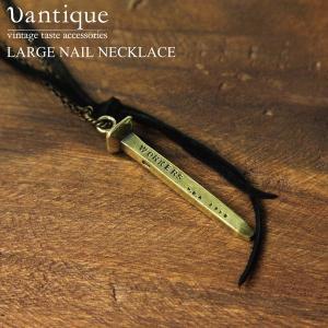 Vantique(ヴァンティーク) ネックレス ブラス チョーカー メンズ レディース 日本製 retom