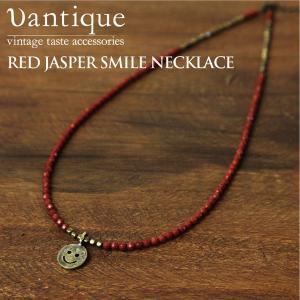 Vantique(ヴァンティーク) ビーズ ネックレス メンズ レディース 日本製|retom