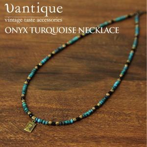 Vantique (ヴァンティーク) ビーズ ネックレス メンズ レディース 日本製|retom
