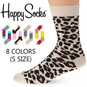 ハッピーソックス HAPPY SOCKS レディース おしゃれ 靴下 Sサイズ Mサイズ
