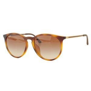 【レイバン】Ray Ban ボストン グラデーション サングラス アイウェア 眼鏡 RB4274 ブラウン 57□18 【中古】【正規品保証】99984|retrojp