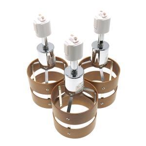 1灯スポットライト・2環ウッドシェード (ダクトレール用) 3個セット reudo