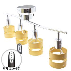 【リモコン付】4灯シーリングスポットライト クロームメタルフレーム 2環ウッドシェード|reudo