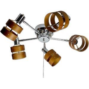 5灯スポットライト・2環ウッドシェード(引掛けシーリング用) ※電球は別売※|reudo