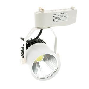 【訳あり・アウトレット品】ダクトレール用LEDスポットライト 1200lm 昼光色 15W 【LED内蔵 電球不要】【調光非対応】 (1個入り) reudo