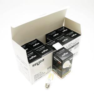 【10個パック】ReUdo LEDフィラメント電球 クリアガラス 全方向タイプ E26口金 一般電球40W形相当 全光束450lm 消費電力4W 電球色2700K