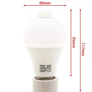 LED電球 人感 明るさ センサー付 E26口...の詳細画像3