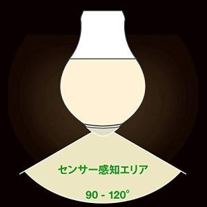 LED電球 人感センサー 明暗センサー付 E2...の詳細画像5