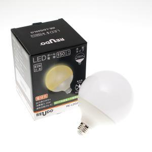 大型LEDボール電球 直径12cm E26口金 電球色 2000lm(一般電球150W形相当の明るさ) 全方向タイプ|reudo