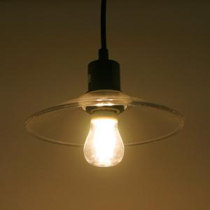 ■ノスタルジックなクリアガラスシェードと特殊技術を用いた最新LED電球を組み合わせ、低価格をも実現さ...