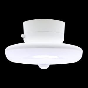 【アウトレット品】センサー付・LED小型シーリングライト 600lm (5700K・昼白色) reudo