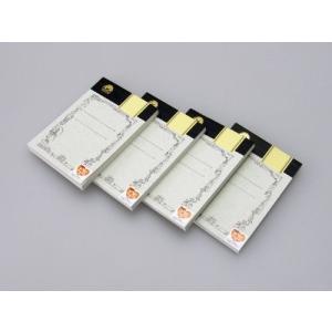 【メール便発送・代引き不可】ReUdo Thinking Power Notebook トランプ(A7メモ) 4冊セット TPN-TA7|reudo