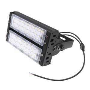 玄人向け IP65防雨形LED投光器(100Wタイプ) AC100-200V対応