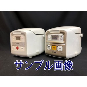 家電セットオプション 中古炊飯器 おまかせチョイス 国内主要メーカー2010年以降...