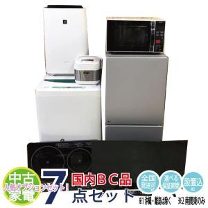 一人暮らし中古家電7点セット 冷蔵庫 洗濯機 液晶テレビ オーブン 炊飯器 2口IH(ガスコンロ変更可)  加湿空気清浄機 お任せチョイス 国内2010年以降|reuseshop-oginow