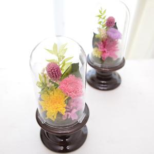 枯れない花、100%プリザーブドフラワーの仏花アレンジメント。お供え花に。 クリアガラスドーム入りで...