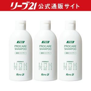 リーブ21 シャンプー プロケアシャンプー 3カ月分 育毛 ...