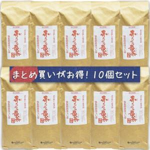 お得な10個セット カフェインレスの優しいお茶 赤ちゃん番茶 300gx10 無農薬 無添加 デカフェ 緑茶 水出し 子供も安心して飲める 保育園 病院 産婦人科 小児科|revemarche
