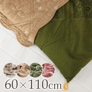 長座布団カバー ソフト短毛ボア ししゅう入り 60×110cm |reveur