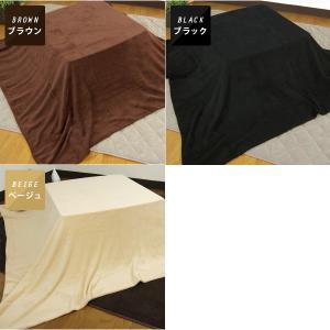 こたつ中掛け毛布 長方形 185×235cmの詳細画像1