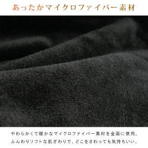 こたつ中掛け毛布 長方形 185×235cmの詳細画像3