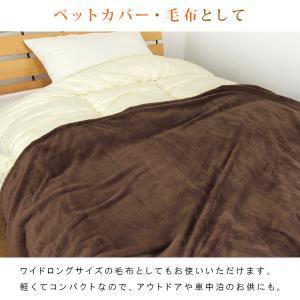 こたつ中掛け毛布 長方形 185×235cmの詳細画像4
