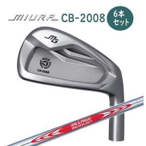 三浦技研 CB-2008 アイアン オーダー カスタム ゴルフ クラブ 日本シャフト・モーダスシリーズ(スチールシャフト) 6本セット(#5-9、PW)|revive-golf