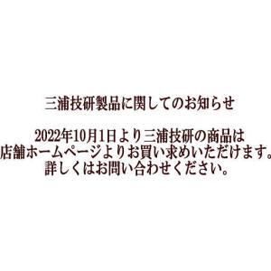 三浦技研 IC-601 アイアン  オーダー カスタム ゴルフ クラブ日本シャフト・モーダスシリーズ(スチールシャフト)6本セット(#5-9、PW)|revive-golf