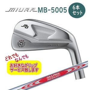 三浦技研 MB-5005 アイアン オーダー カスタム ゴルフ クラブ 日本シャフト・モーダスシリーズ(スチールシャフト)6本セット(#5-9、PW)|revive-golf