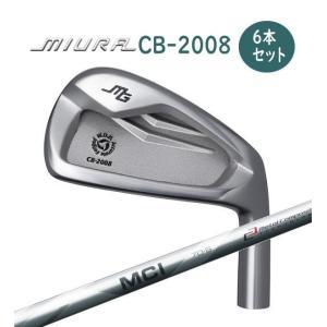 三浦技研 CB-2008 アイアン オーダー カスタム ゴルフ クラブ フジクラ MCI アイアン用カーボンシャフト 6本セット(#5-9、PW)|revive-golf