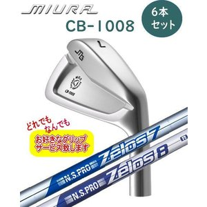 三浦技研 CB-1008 日本シャフト・ゼロス8 ゼロス7 ZELOS8/7 (スチールシャフト) 6本セット (#5-9、PW)オーダー カスタム ゴルフ クラブ|revive-golf