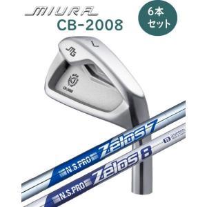 三浦技研 CB-2008  アイアン 日本シャフト・ゼロス8 ゼロス7 ZELOS8/7 (スチールシャフト) 6本セット (#5-9、PW)オーダー カスタム ゴルフ クラブ|revive-golf