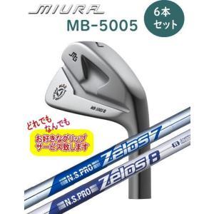 三浦技研 MB-5005 アイアン 日本シャフト・ゼロス8 ゼロス7 ZELOS8/7 (スチールシャフト) 6本セット (#5-9、PW)オーダー カスタム ゴルフ クラブ|revive-golf