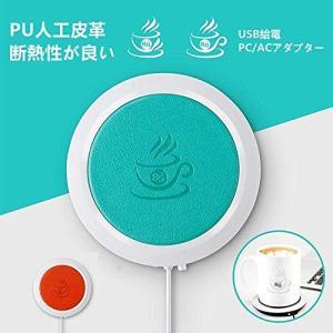BigFox USBホッとコースター ドリンク 保温 カップウォーマー マグカップ 温かい お茶 コーヒー PU皮革 耐熱 (ブルー)|revolmarket