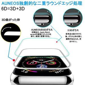 『6D全面粘着』AUNEOS Apple Watch フィルムSeries4 44mm 日本製素材旭硝子【オリジナル製品 】 最先端補助道具 Appl|revolmarket