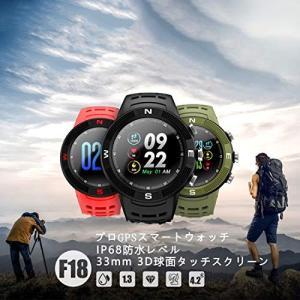 スマートウォッチ GPS搭載 メンズ 防水 IP68 日本語対応(ブラック)|revolmarket