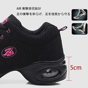 [niubadao] ダンスシューズ ダンススニーカー フィットネスシューズ ジャズダンス 美脚 メッシュ レディースシューズ (39(24.5cm)|revolmarket