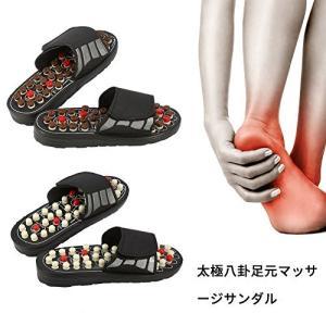 健康サンダル 健康スリッパ マッサージスリッパ 足つぼ ツボ押し ツボを刺激 リフレクソロジー 指圧 調節可能 (40-41)|revolmarket