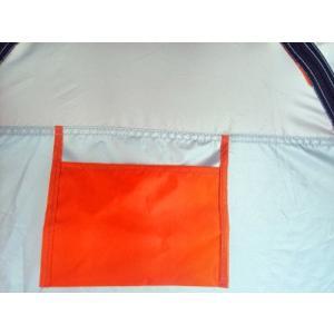 X-Jang テント 折り畳み式 携帯用,更衣室,着替え (黄)|revolmarket